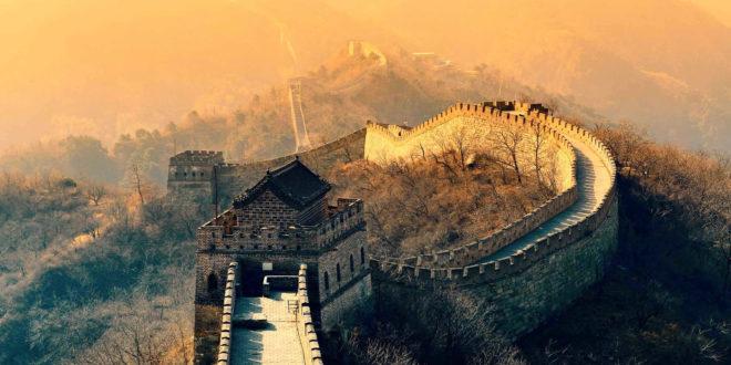 Fonds D Ecran Et Wallpaper Asie De L Est Maximumwall