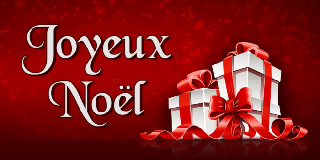 Fonds d 39 cran f tes maximumwall for Fond ecran noel 2016
