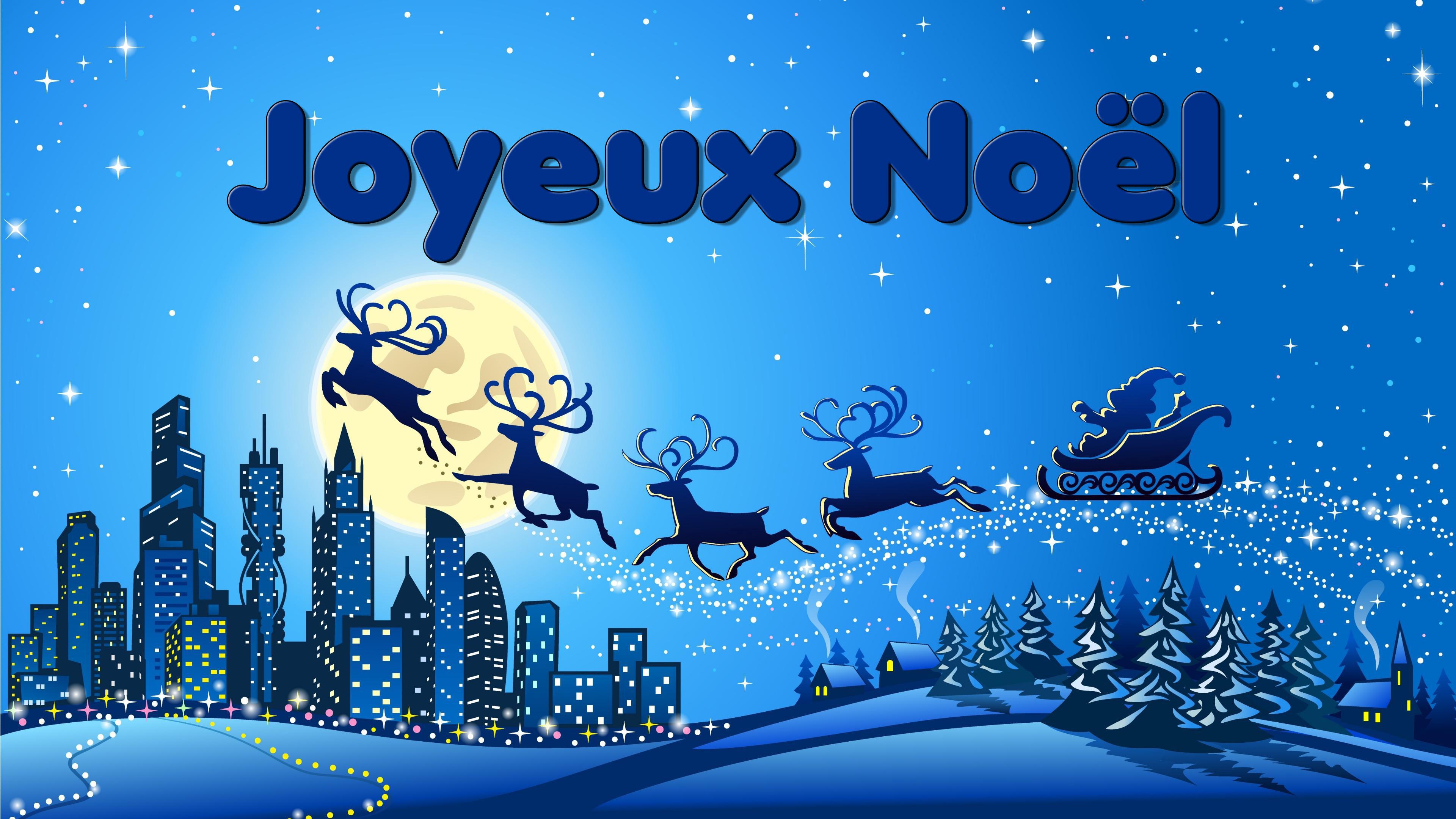 Wallpapers Joyeux Noël Maximumwall